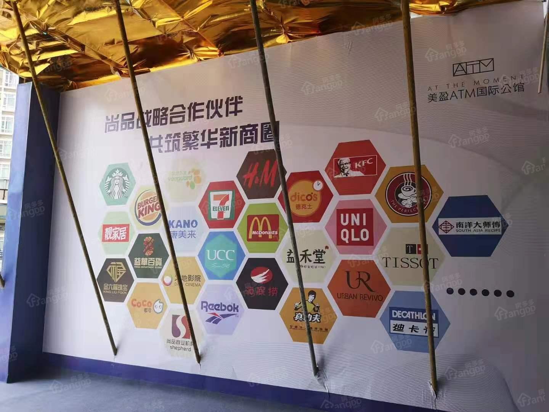 美盈ATM国际公馆_3