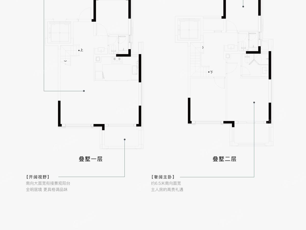 龙湖春江天越4室2厅3卫户型图