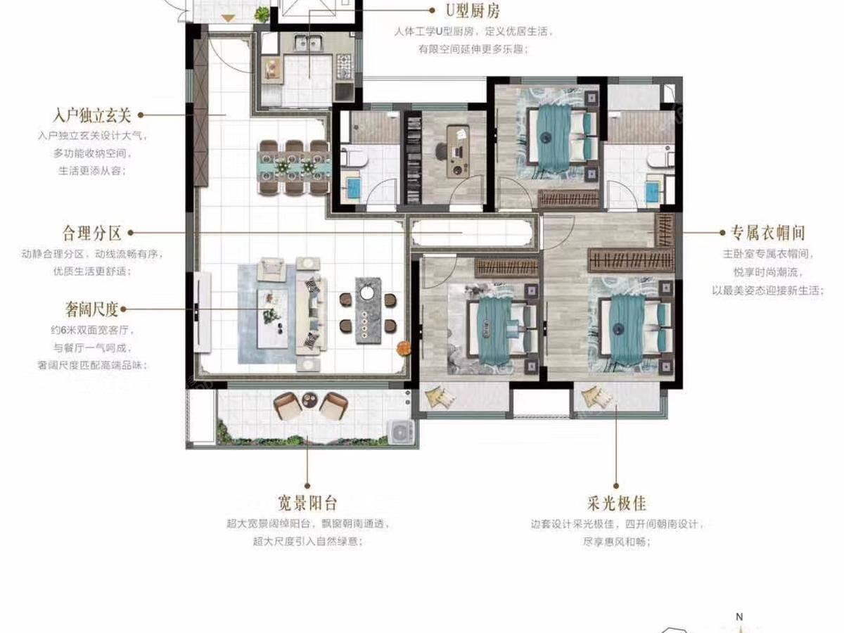 华侨城运河湾4室2厅2卫户型图