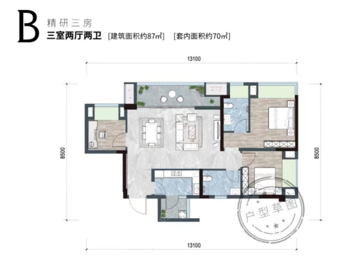 新天泽首誉3室2厅2卫户型图