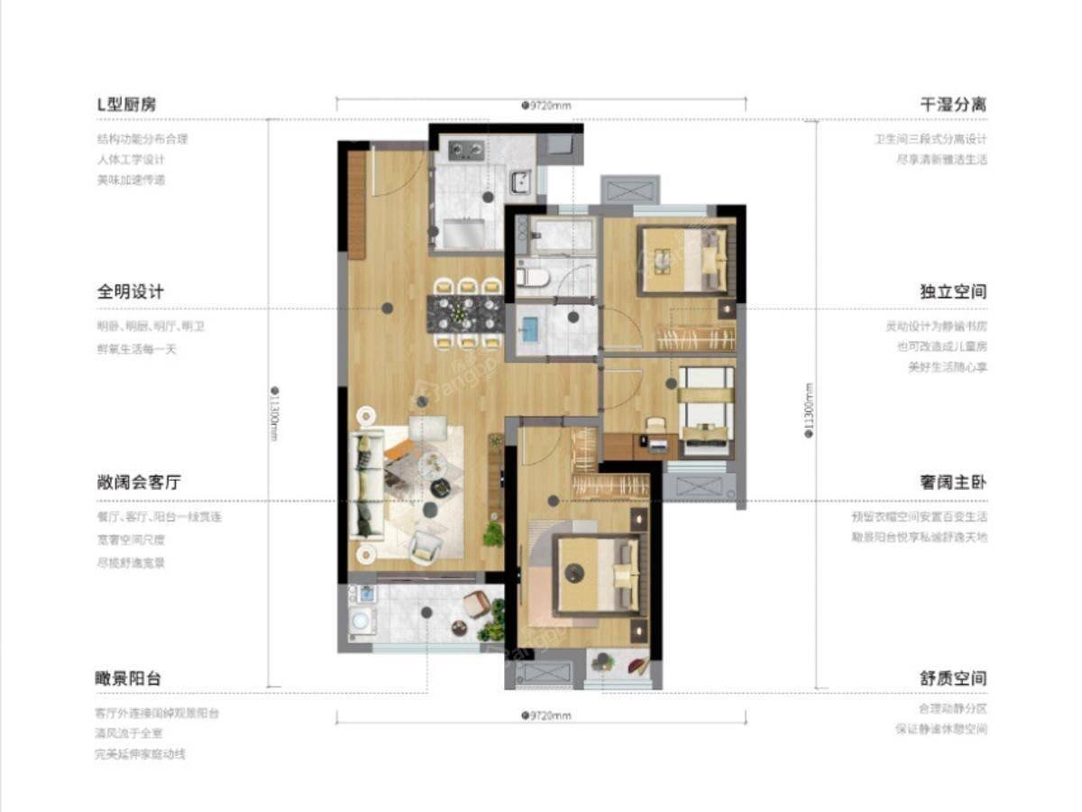 万科保利理想城市3室2厅1卫户型图