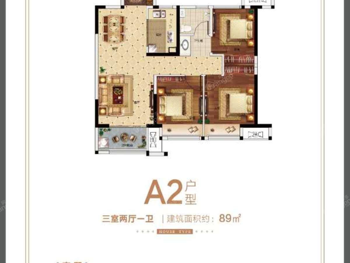 郑州孔雀城3室2厅1卫户型图