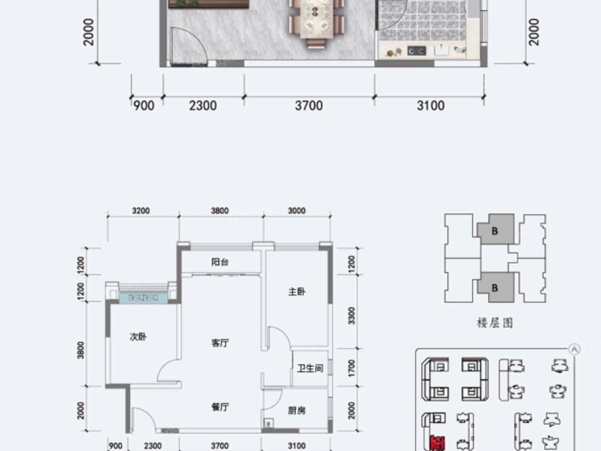 华科蔚来云著2室2厅1卫户型图