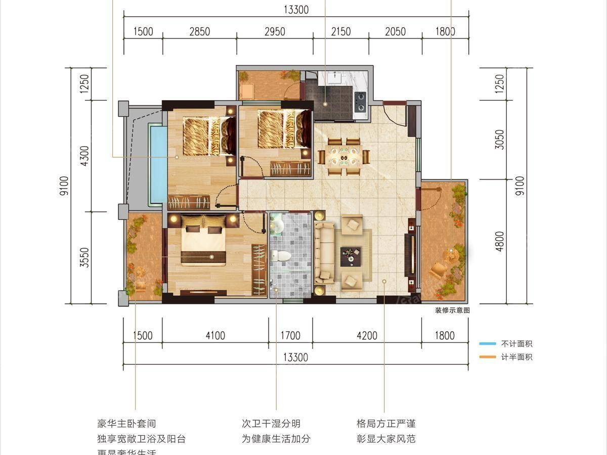 政泰大厦3室2厅1卫户型图