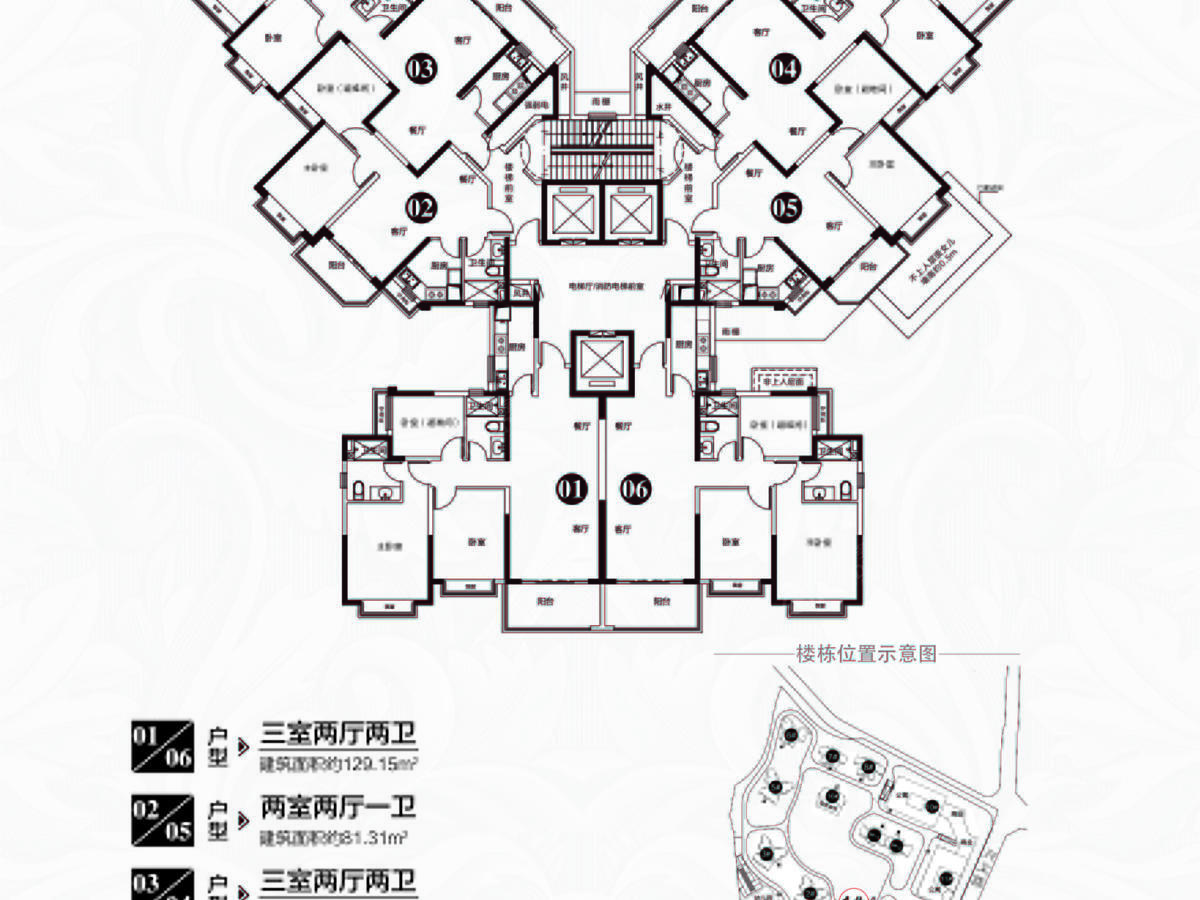 恒大滨河左岸2室2厅1卫户型图