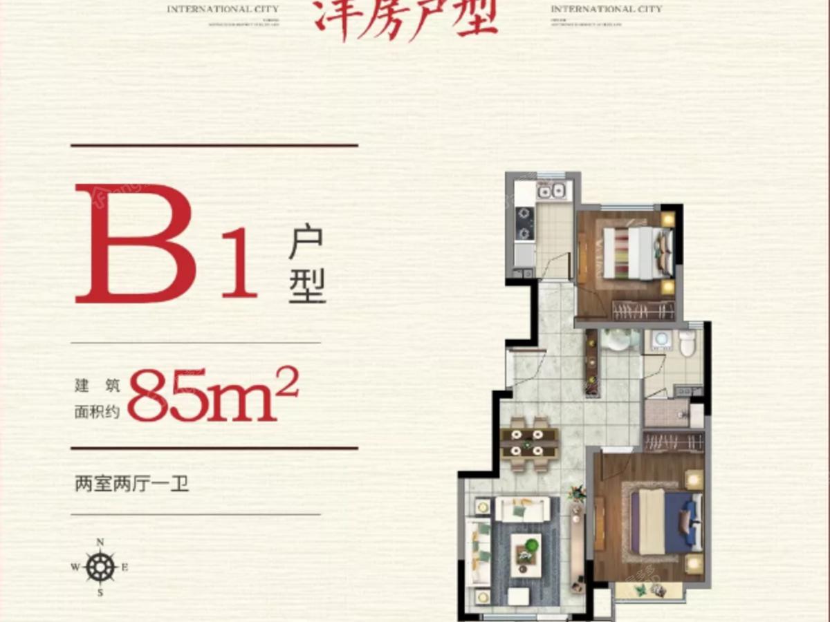 三盛国际城2室2厅1卫户型图