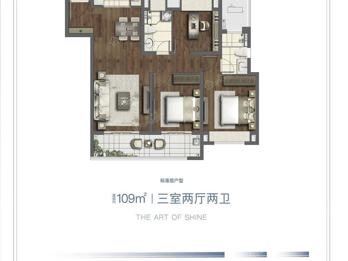 长江映3室2厅2卫户型图
