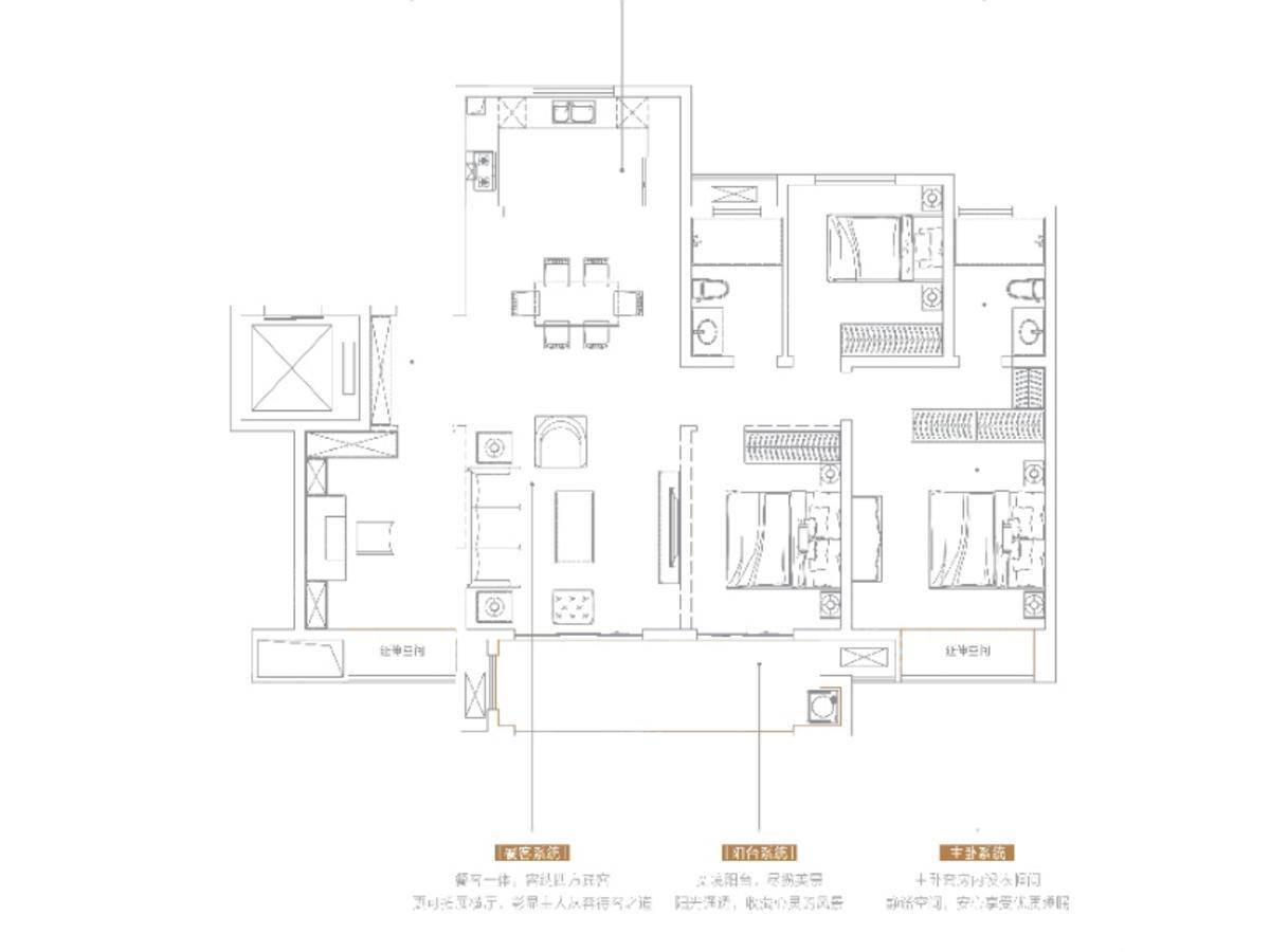 中海九樾4室2厅2卫户型图
