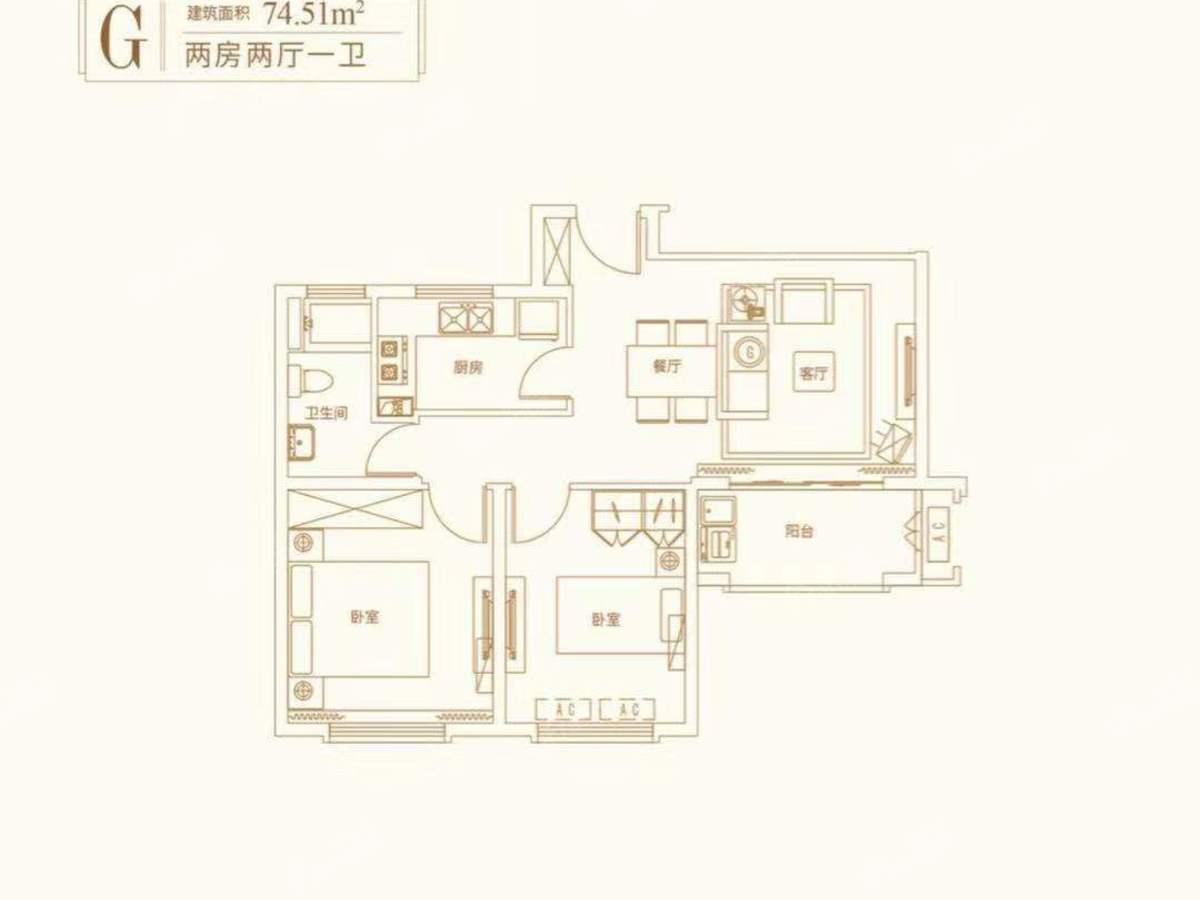 圣园2室2厅1卫户型图