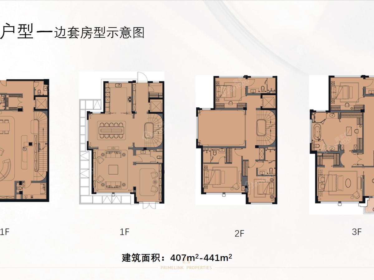 联仲都悦汇4室3厅5卫户型图