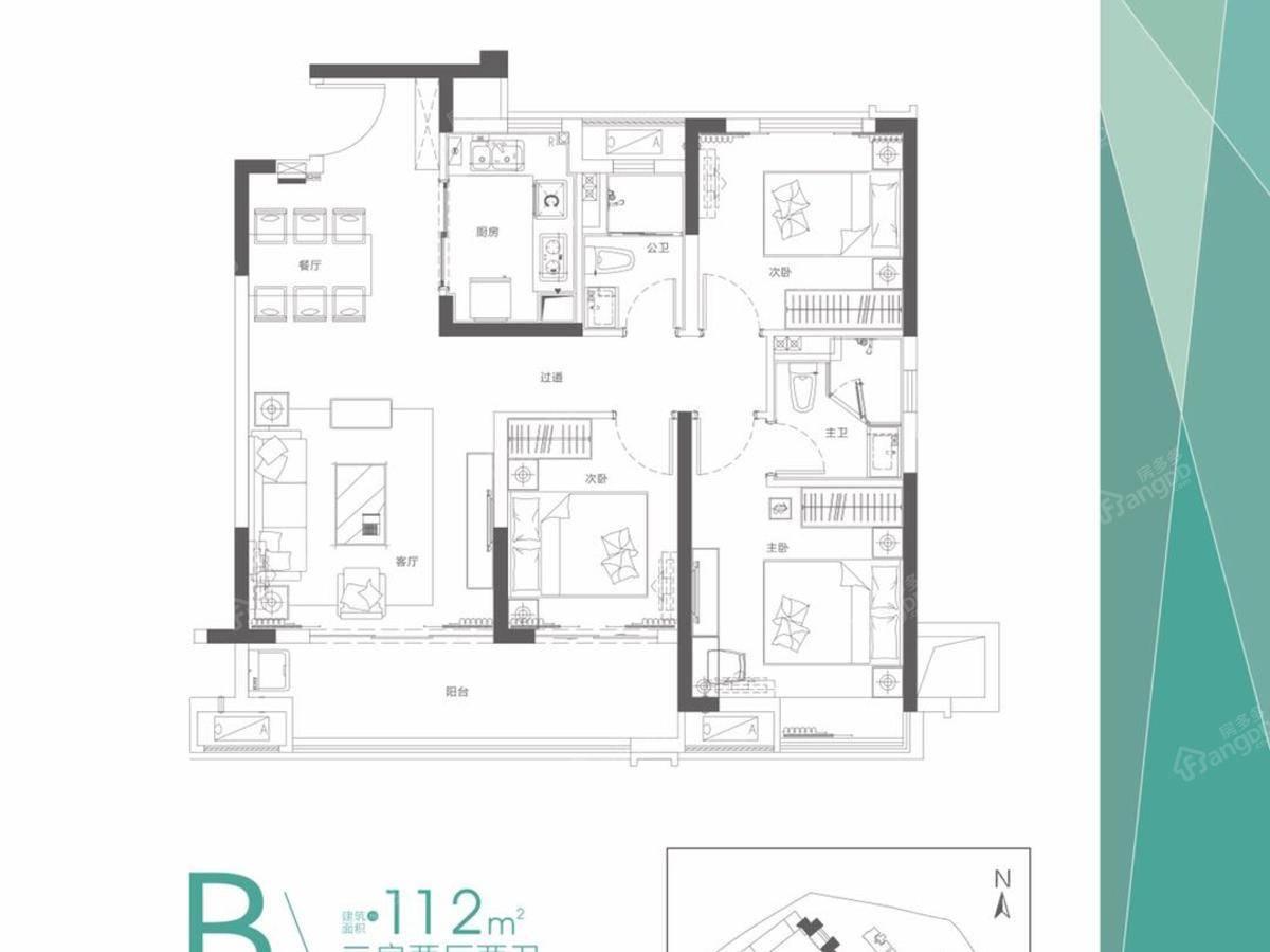 海伦堡·海伦国际3室2厅2卫户型图