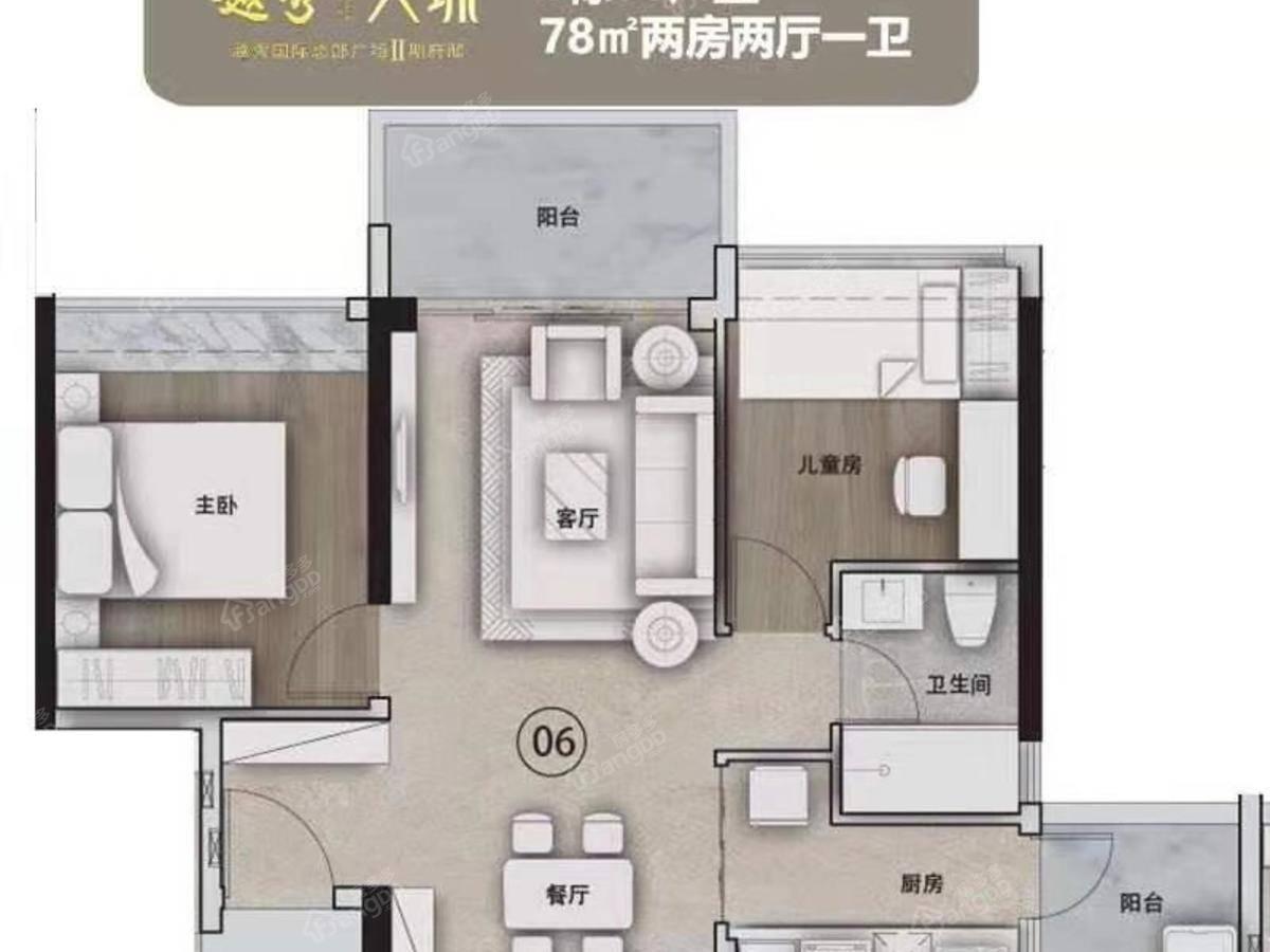 越秀天珹2室2厅1卫户型图