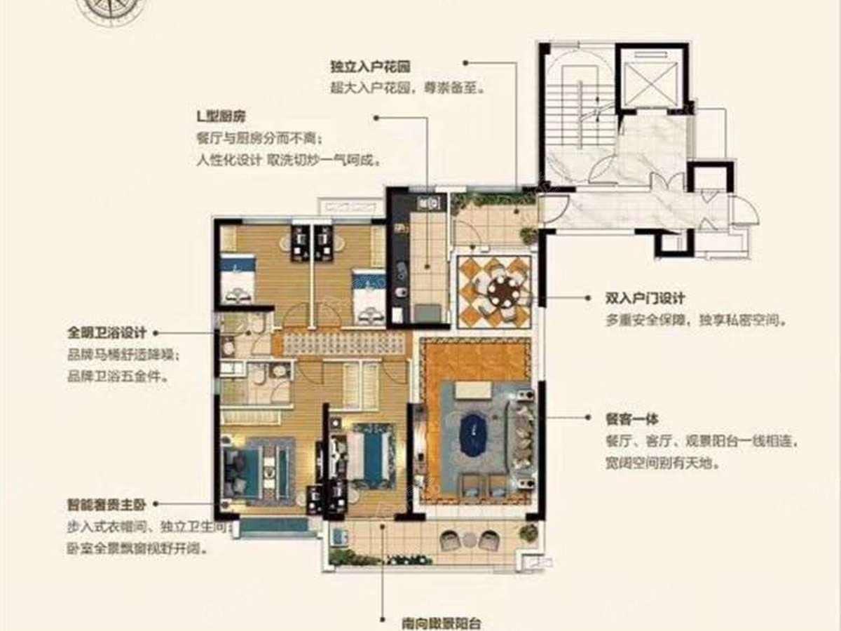 碧桂园·国岳府4室2厅2卫户型图