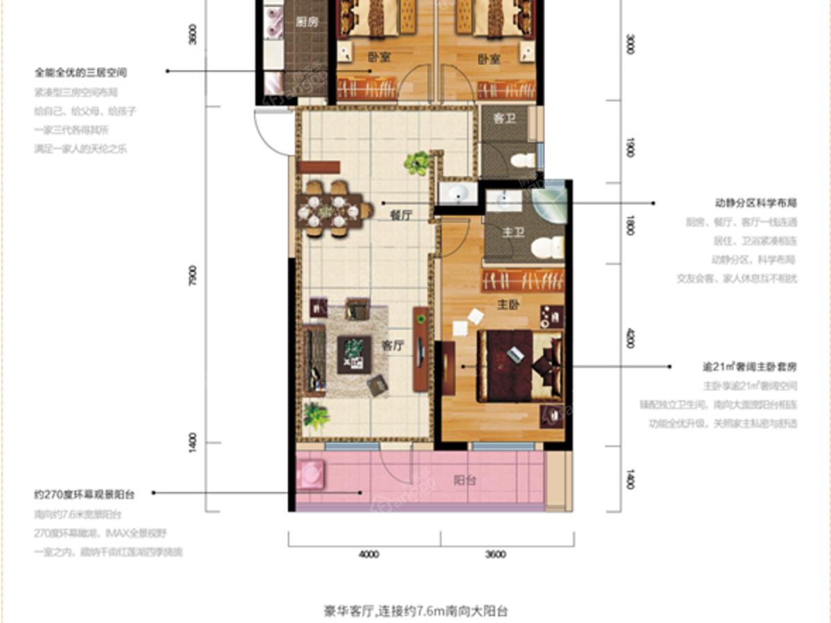 联发红墅东方3室2厅2卫户型图