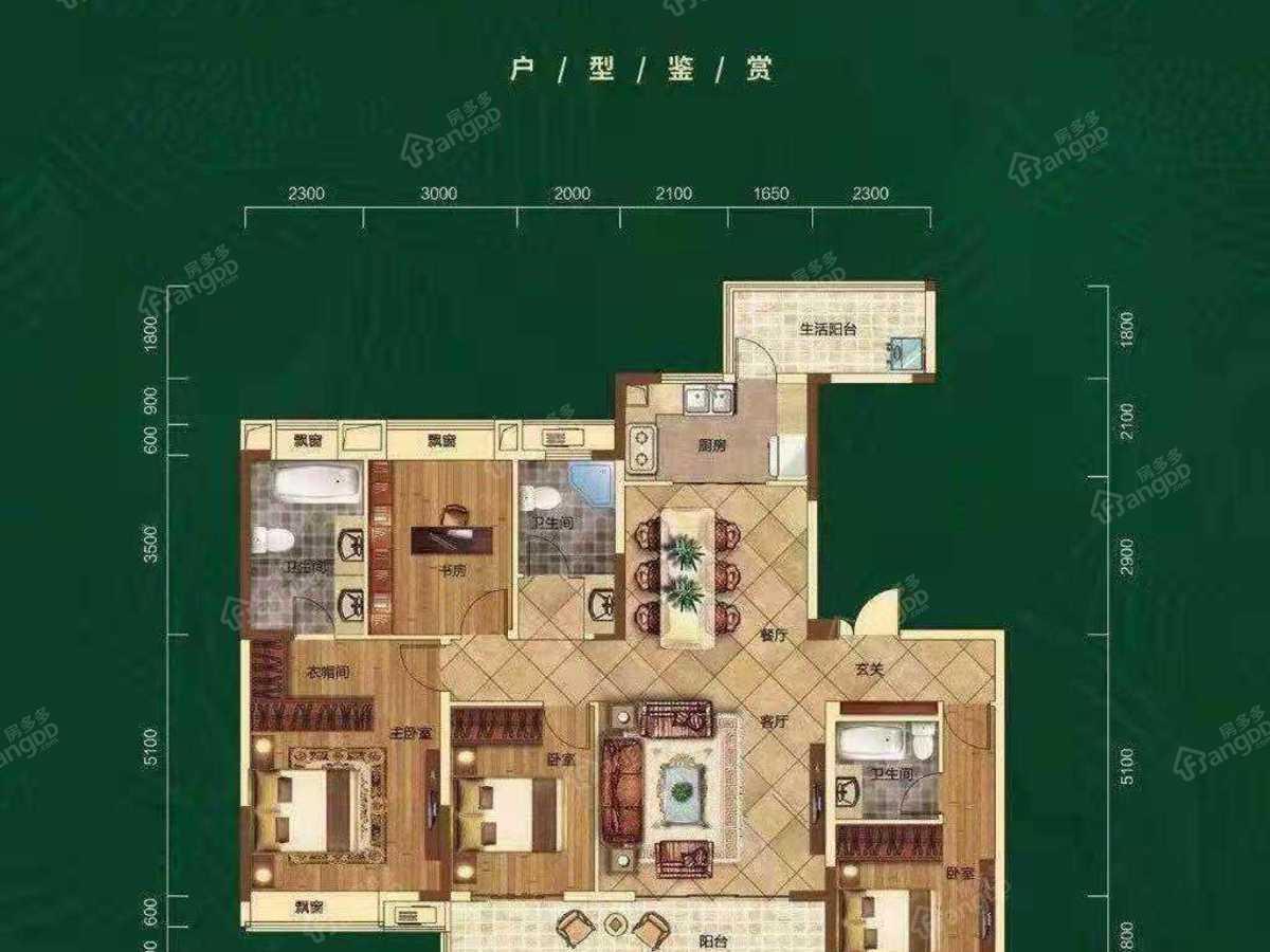 中建咸宁之星4室2厅2卫户型图