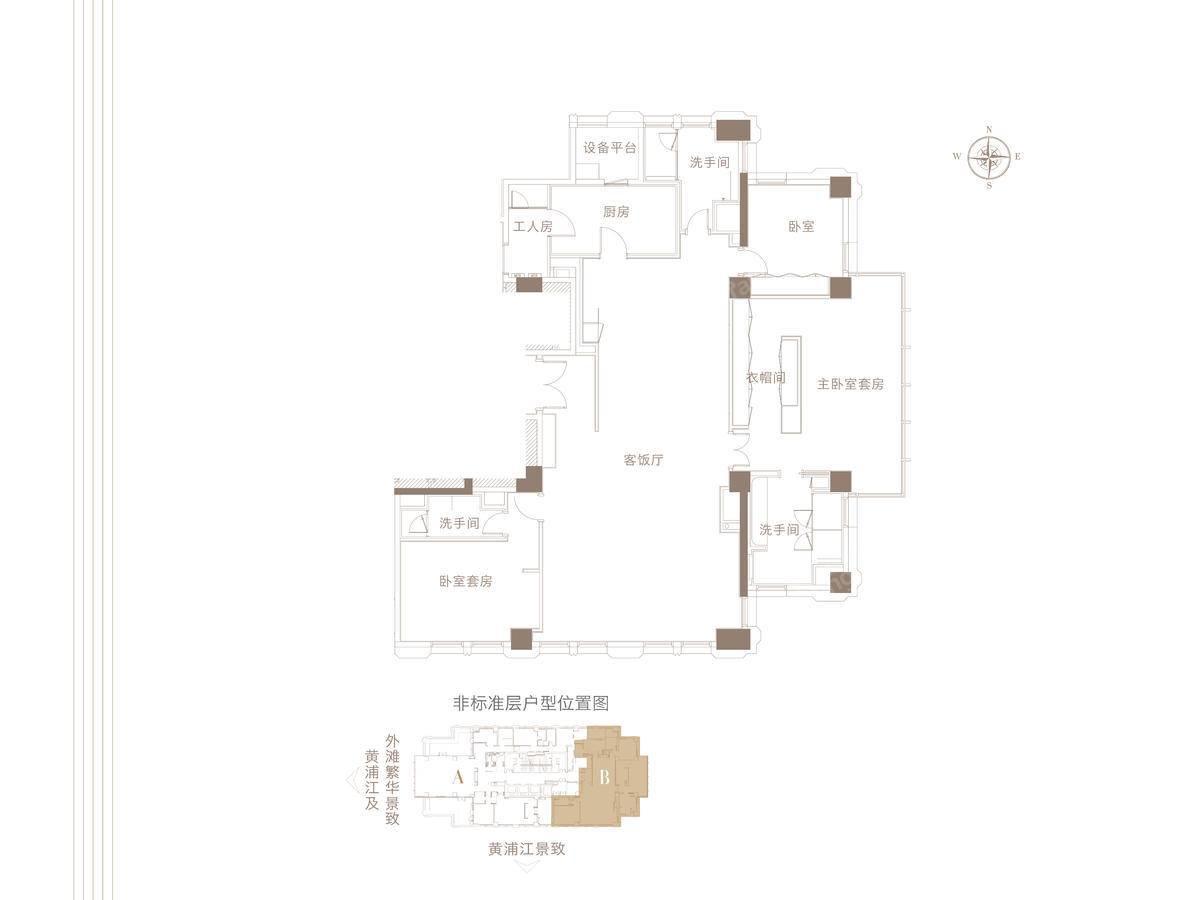 景瑞尚滨江3室2厅3卫户型图
