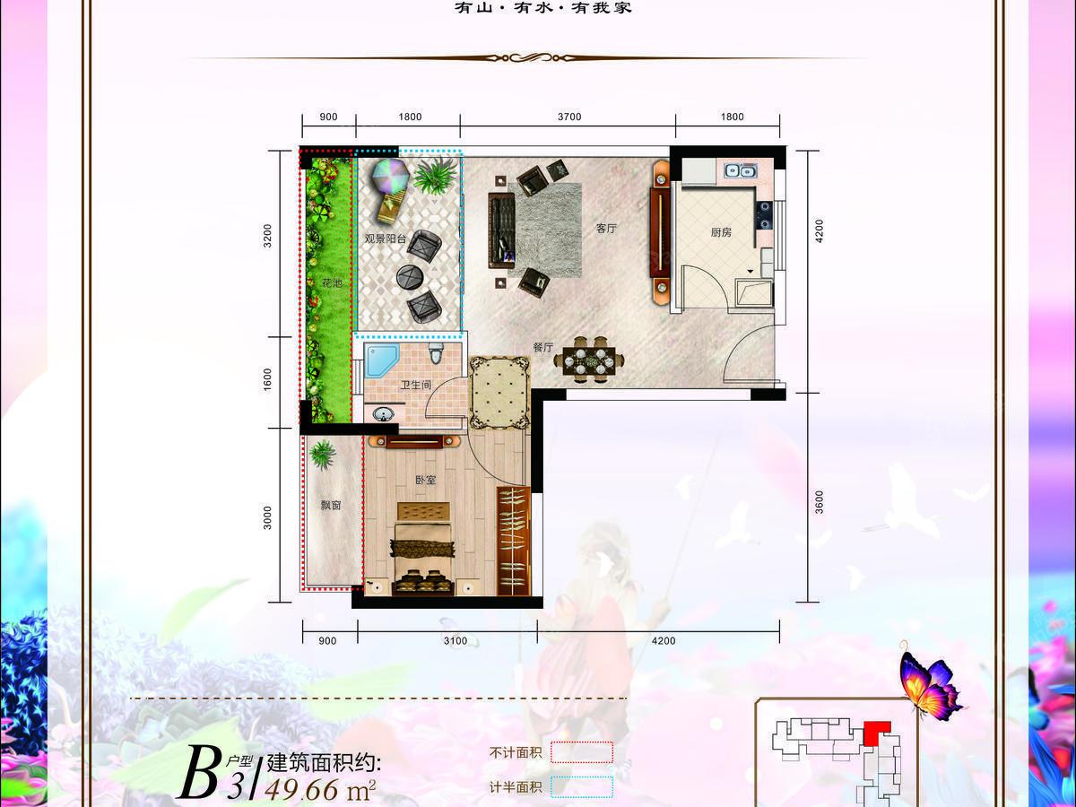水乡花都1室1厅1卫户型图