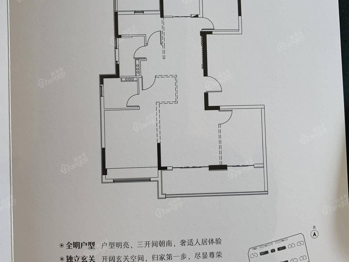 保亿麓语湖苑4室2厅2卫户型图