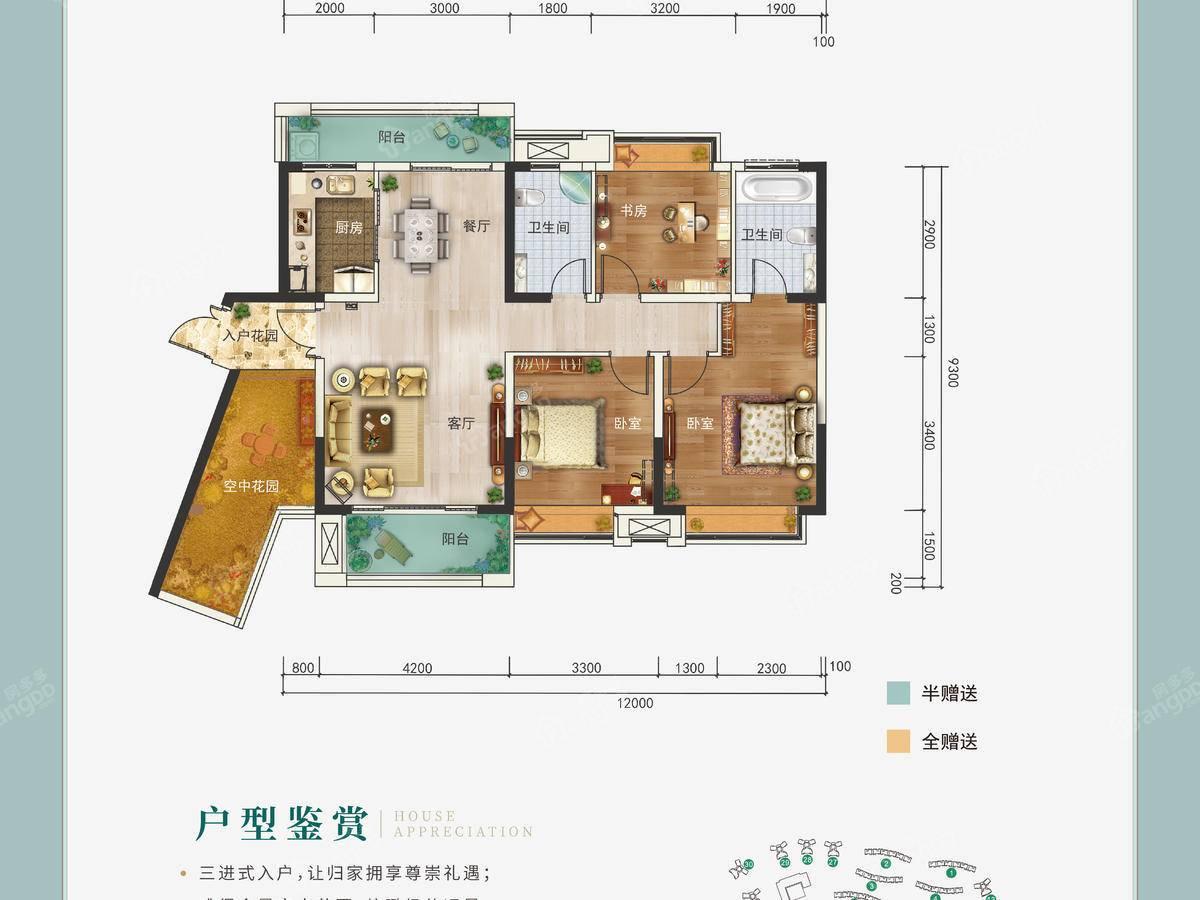 中铁悦龙南山3室2厅2卫户型图