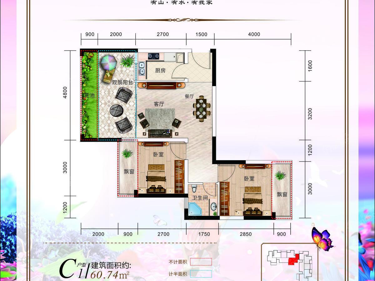 水乡花都2室1厅1卫户型图