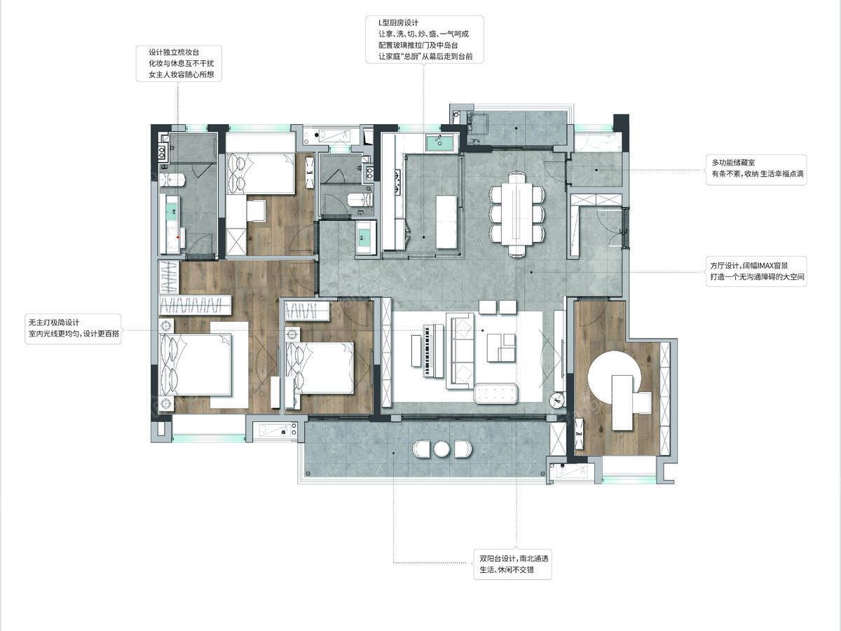 万科翡翠公园4室2厅2卫户型图