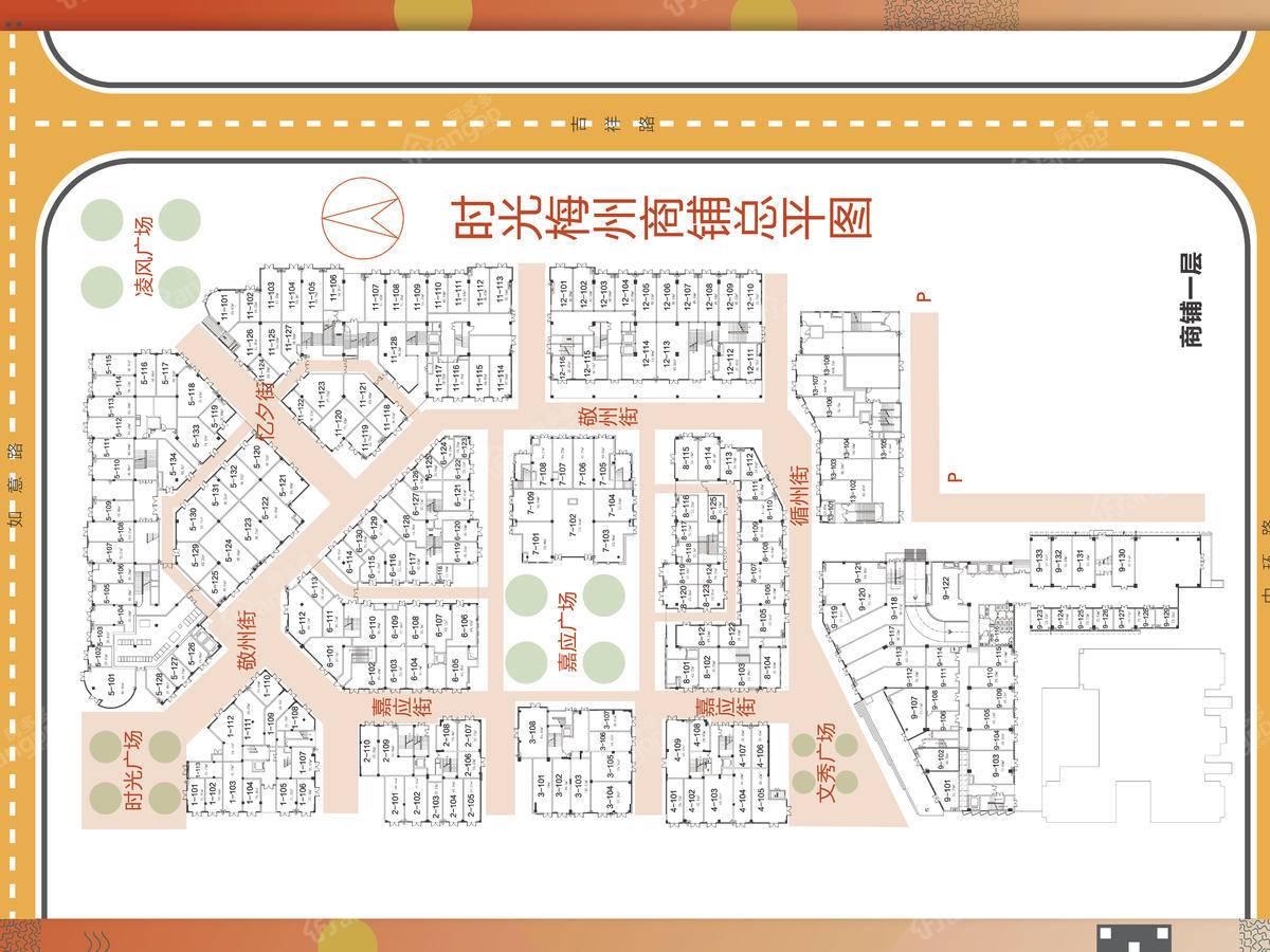 时光梅州1室户型图